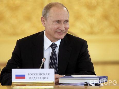 В Барнауле Путина назвали