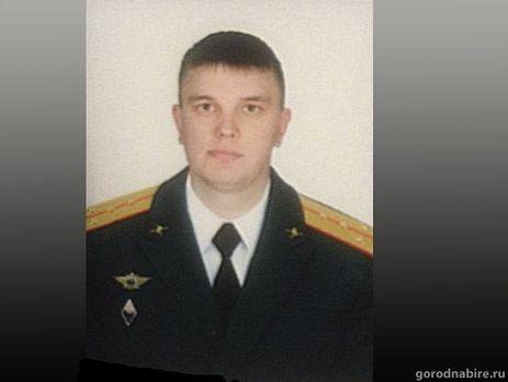 Російські ЗМІ заявили про загибель військового радника вСирії