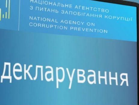 ВНАПК одобрен Порядок проведения мониторинга образа жизни субъектов декларирования