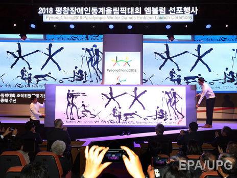 Росія незможе взяти участь уПаралімпійських іграх 2018 року