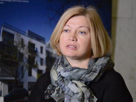 И.Геращенко: выборы наоккупированном Донбассе вероятны только после деоккупации идемилитаризации