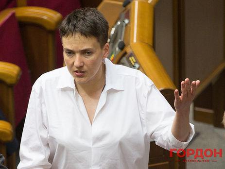 Савченко закликала Порошенка накласти вето наскасування її закону