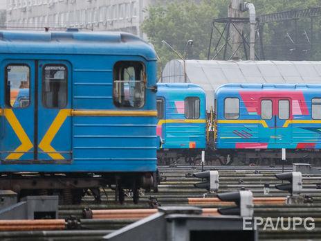Поездка в киевском метро будет стоить 5 грн