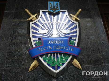 УНАБУ заявили про тиск Генпрокуратури усправі заступника Ситника