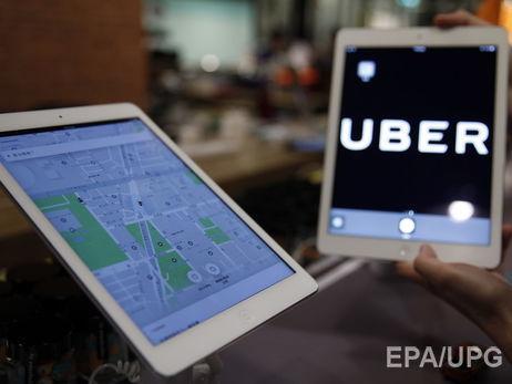 Uber выплатит своим водителям вНью-Йорке компенсацию вобъеме  $45 млн