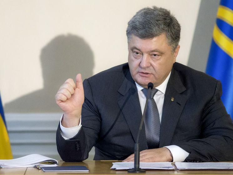 Скачать бесплатно закон о генеральном плане санкт-петербурга