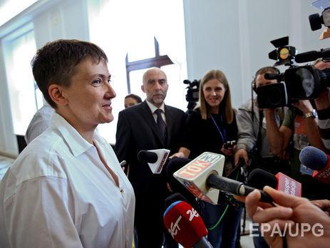 Савченко собирается баллотироваться впрезиденты Украинского государства