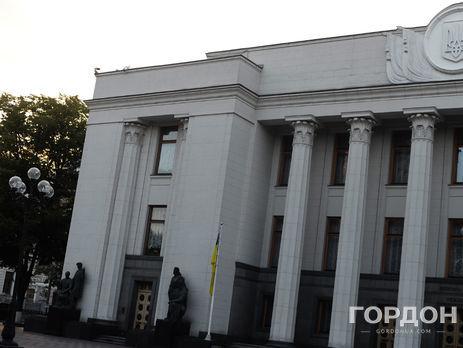 Законопроект про систему кібербезпеки вУкраїні відправили наповторне читання