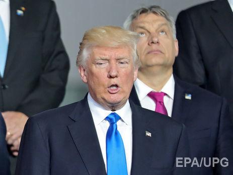Трамп выступил на саммите НАТО