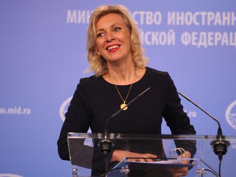 МИДРФ: Запрет георгиевской ленты вУкраинском государстве помешает выполнению Минских договоров