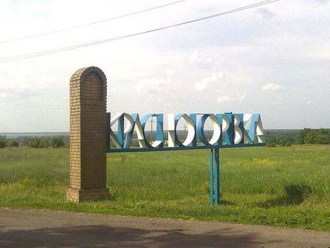 Штаб: Бойовики обстріляли сили АТО поблизу Красногорівки, вдарили біля лікарні