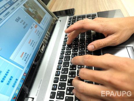 Специалисты: русские хакеры фабриковали документы освязи Навального сСША