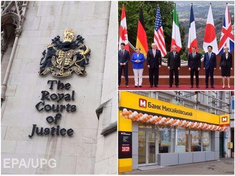 Суд Лондона відклав вердикт щодо «боргу Януковича»