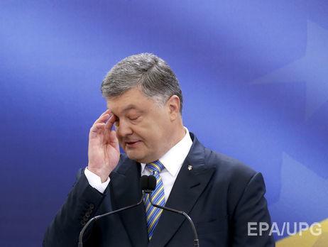 Президент України висловив співчуття родині Бжезинського
