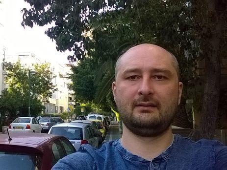 Бабченко о задержании ребенка в Москве: Я когда-то писал, что революция в РФ начнется по бытовым причинам. Неа. В этой стране ничего не будет