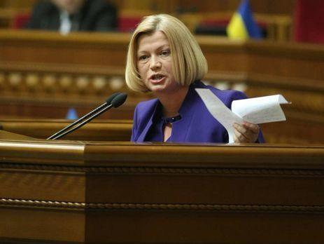 Ссамого начала года взоне АТО погибли 98 украинских военных— Геращенко
