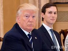 Reuters сообщило о новых контактах зятя Трампа с послом РФ во время предвыборной кампании в США