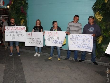 «Правосеки» сорвали концерт эстрадной певицы Лободы вОдессе