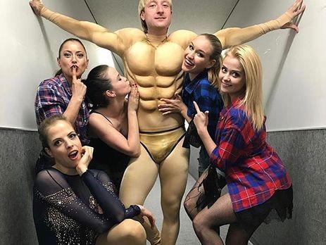 Плющенко секс бомб номер год