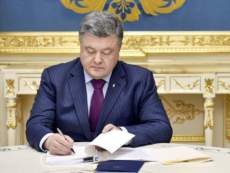Порошенко звільнив заступника командувача Нацгвардії Рудницького