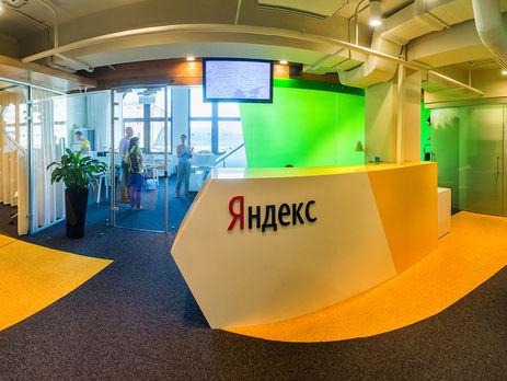 Обыски водесском Яндексе проходили из-за передачи данных пользователей в РФ — СБУ