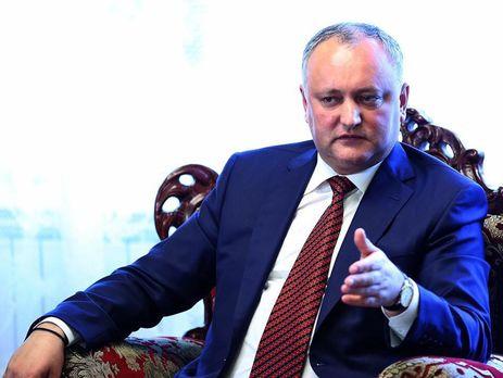 Цепровокація. ВМЗСРФ прокоментували висилку зМолдови російських дипломатів