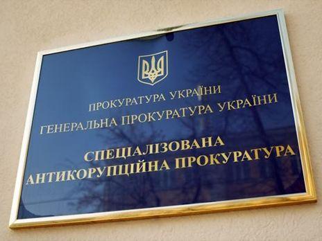 Антикорупціонери передають досуду «газову справу» Онищенка