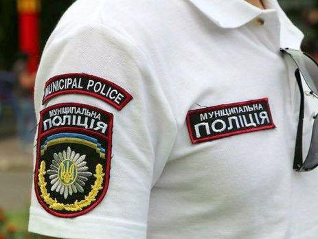 МВС та Мін'юст заборонили організаціям використовувати уназвах слово «поліція»