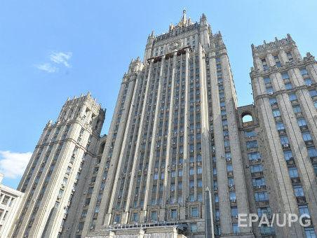 О «боях» сЕС из-за виз для крымчан поведали вМИД