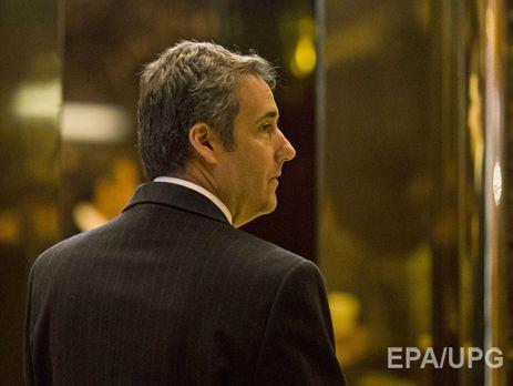 Съезд США расширил круг фигурантов расследования овмешательствеРФ