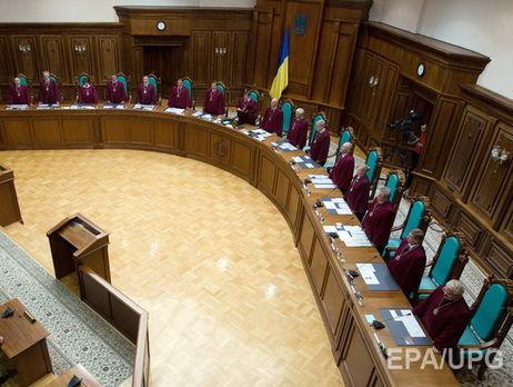 ДоКСУ надійшло подання щодо конституційності закону про декомунізацію