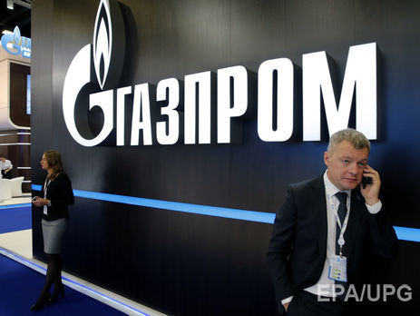 """Минюст известил """"Газпром"""" об аресте акций """"Газтранзита"""""""
