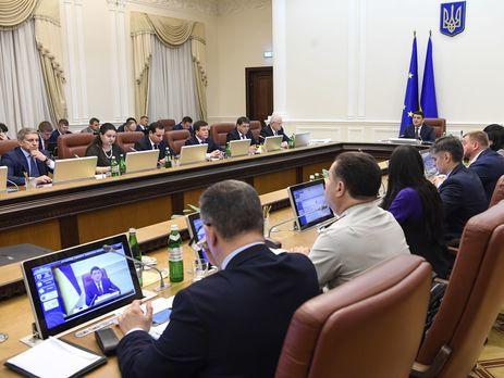 Власти Украины вдвое ухудшили прогноз поэкономике на 2017