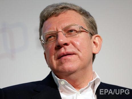 Кудрин предложил навсе 100% приватизировать госкомпании внефтяном секторе за7