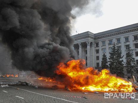 ВОдесской области активисты забросали яйцами сооружение суда