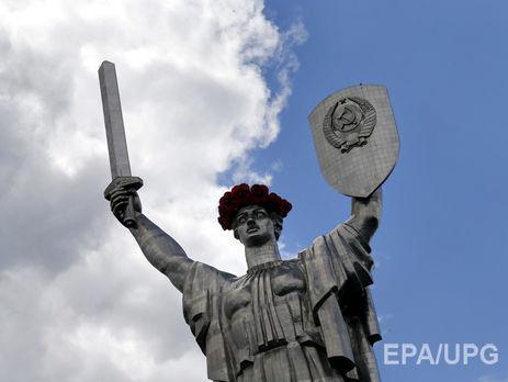 Вятрович: охранный статус «Родины-матери» не препятствует демонтажу герба СССР