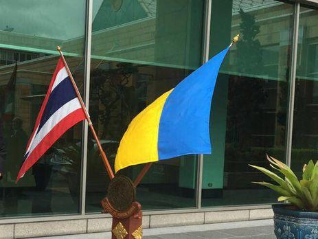 Украина иТаиланд подписали торговое иправовое соглашения