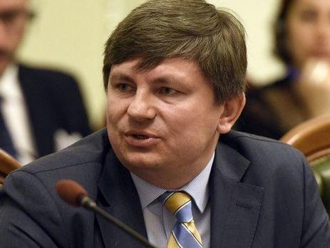 Генеральная прокуратура Украины открыла уголовное дело против партии Тимошенко
