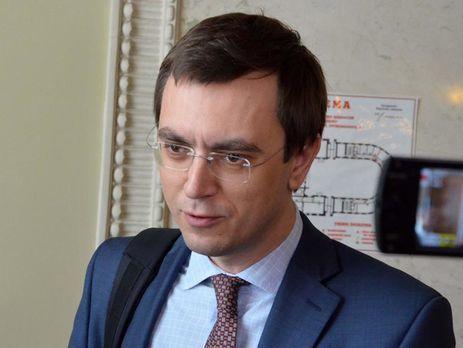 Министр инфраструктуры Украины одобрил перекрытие границ сРоссией