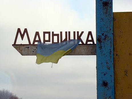 Бойовики знову обстріляли пропускний пункт «Мар'їнка»