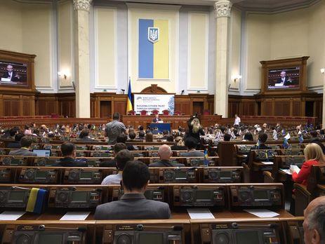Украинцы смогут получить бесплатную правовую помощь в32 государствах