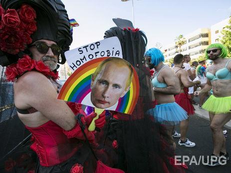 Весь гей инцес фото 565-510