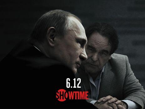 Путин вличном плане понравился ведущей NBC Келли— Стоун