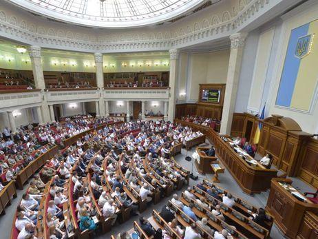 Законопроект про Конституційний суд повернули надоопрацювання
