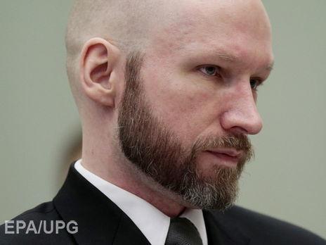 Брейвік звернеться до ЄСПЛ через «нелюдські умови» його утримання у в'язниці