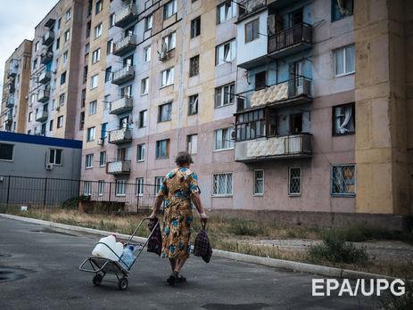 Жебривский: ВДонецкой области начали строительство газопровода стоимостью 59 млн грн