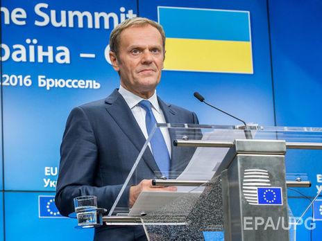 Безвизовый режим сближает государство Украину и EC,— Туск