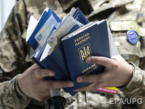 Первые безвизовые результаты: украинский паспорт взлетел врейтинге паспортов мира