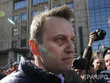 По словам жены Навального Юлии, после задержания он просил передать, что планы по поводу антикоррупционного митинга на Тверской улице в Москве не меняются