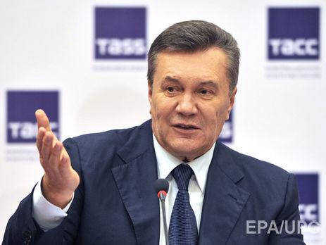 Решение суда осредствах Януковича запретили обнародовать